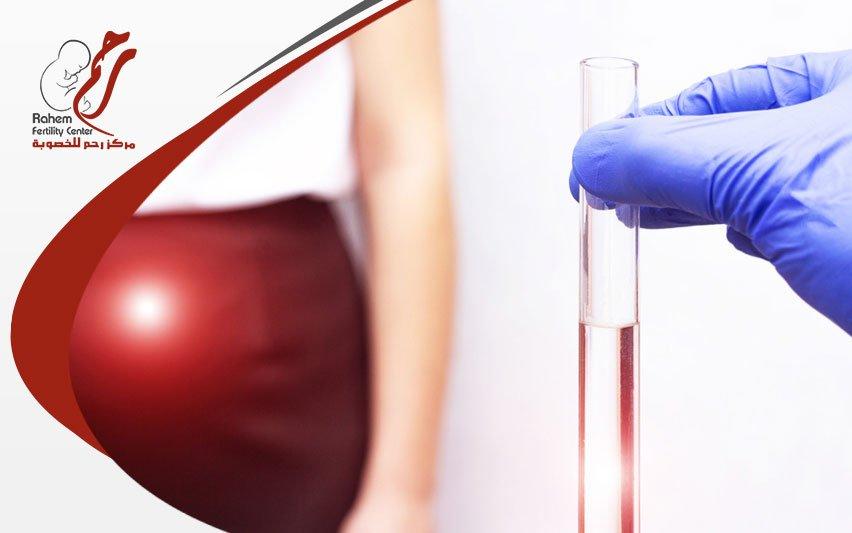كيف نحقق أعلى نسب حمل فى الحقن المجهرى؟