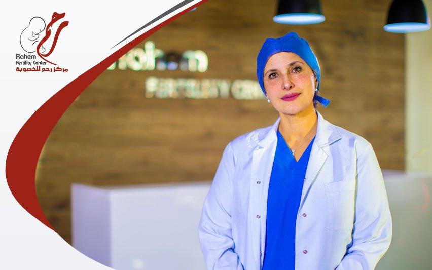 دكتور امراض نساء